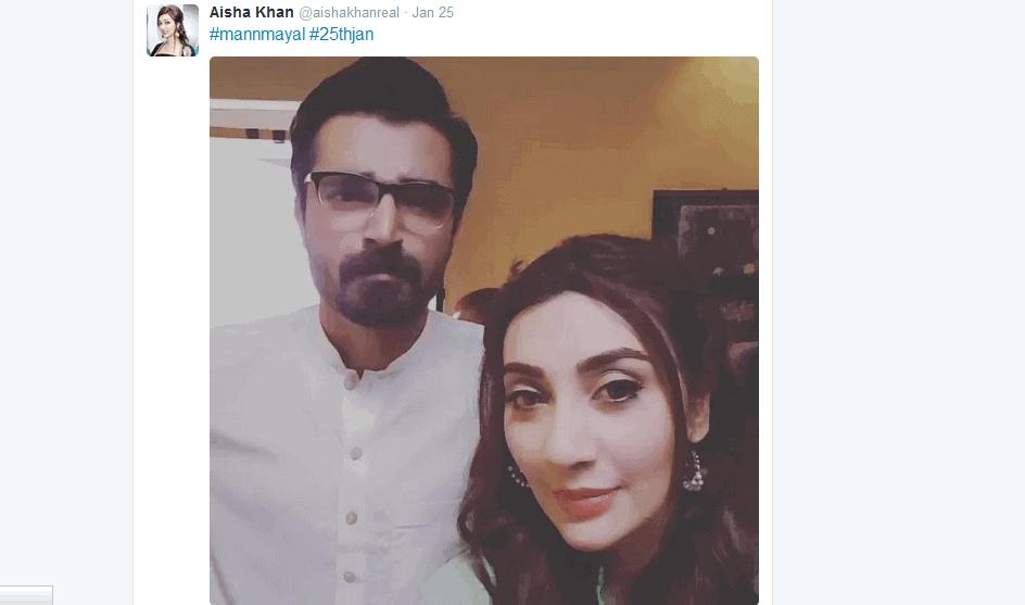 Ayesha Khan Tweet Hamza Ali Abbasi Banned